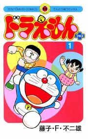 Doraemon Plus Volume 1