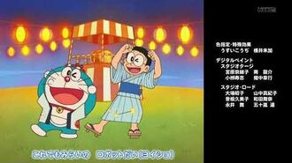 ED39 哆啦A夢領唱
