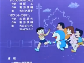 Doraemon the movie 7 ending theme