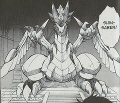 Dragon drive shinsaber 8888