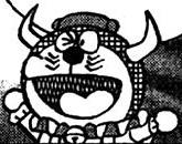 El Matadora Manga