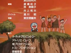 Doraemon the movie 10 ending theme