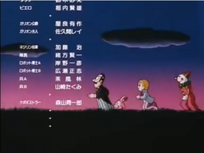 Doraemon the movie 14 ending theme
