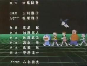 Doraemon the movie 6 ending theme