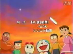 Doraemon 1979 Ending 10
