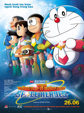 Nobita no Space Hero