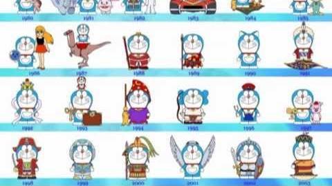โดราเอมอน The Movie 20 - Ending Kisetsu ga iku Toki (Doraemon)
