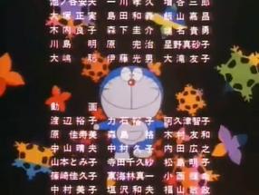 Doraemon the movie 2 ending theme