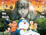 Doraemon: Tân Nobita thám hiểm vùng đất mới - Peko và 5 nhà thám hiểm