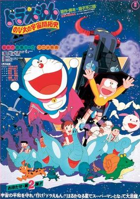 Bí mật hành tinh tím 1981