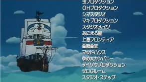 Doraemon the movie 19 ending theme