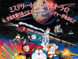 Nobita và chuyến tàu tốc hành Ngân Hà