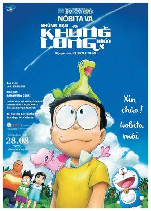 Nobita's New Dinosaur