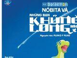 Doraemon: Tân khủng long của Nobita