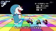 Yume Wo Kanete Doraemon