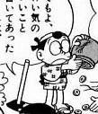Nobisaku manga