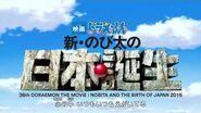 Yume Wo Kanaete Doraemon (2016)- Nobita và nước Nhật thời nguyên thủy