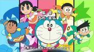 Yume Wo Kanaete Doraemon (2015 phiên bản nhân vật)- Nobita và những hiệp sĩ không gian