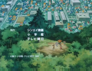 Doraemon the movie 11 ending theme