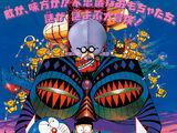 Doraemon: Nobita và mê cung thiếc