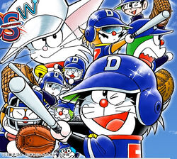 Nhân vật Đôrêmon bóng chày