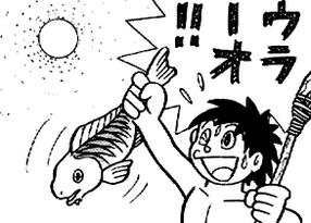 Kukuru manga.PNG
