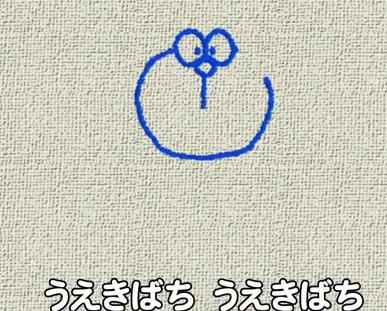 Bài Hát Vẽ Doraemon Wikia Doraemon Tiếng Việt Fandom Powered By