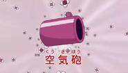 Dorami's Air Cannon