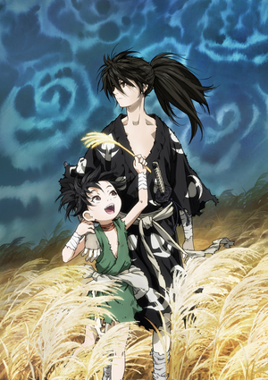 Dororo 2019 Key Visual 3