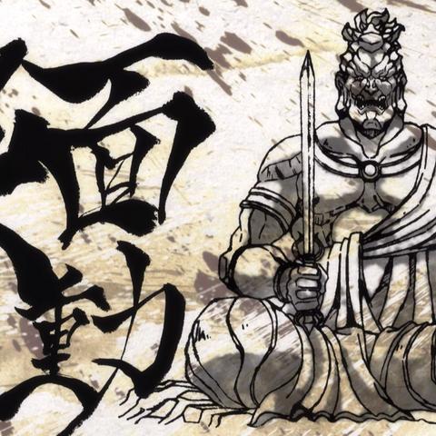 Hakumenfudo on Episode 13 Endcard