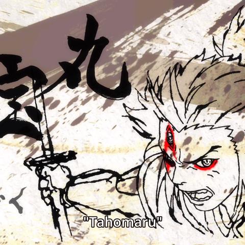 Tahomaru episode 23 endcard.
