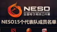 National Electronic Sports Open 2014