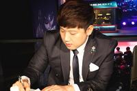 Autograf - 정인호 Gominho