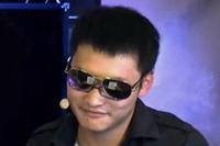 David Luminous Zhang