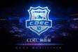 CDEC Qualifiers