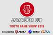 Japan Dota Cup TOKYO GAME SHOW 2015