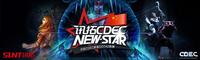CDEC New Star Challenge