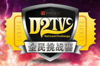 D2TV League Season 1