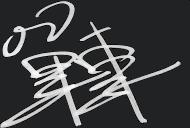 Danche (Autograf)