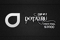 Dota2.ru Cup -2 Ticket