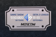Game Show Dota 2 League