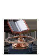 Compendium Contender 2015 - Poziom 20