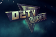 D2TV League Season 3