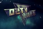 D2TV League Season 3