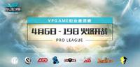 VPGame Pro League (turniej)