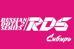 RDS Siberia