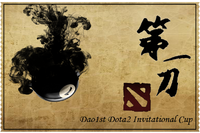 Dao1st Invitational Cup