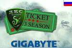 South Ural League Season 3