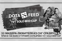 Dota2Feed 1v1 Solo Mid Cup