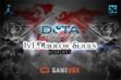 DA 1v1 Mirror Series - June 2015